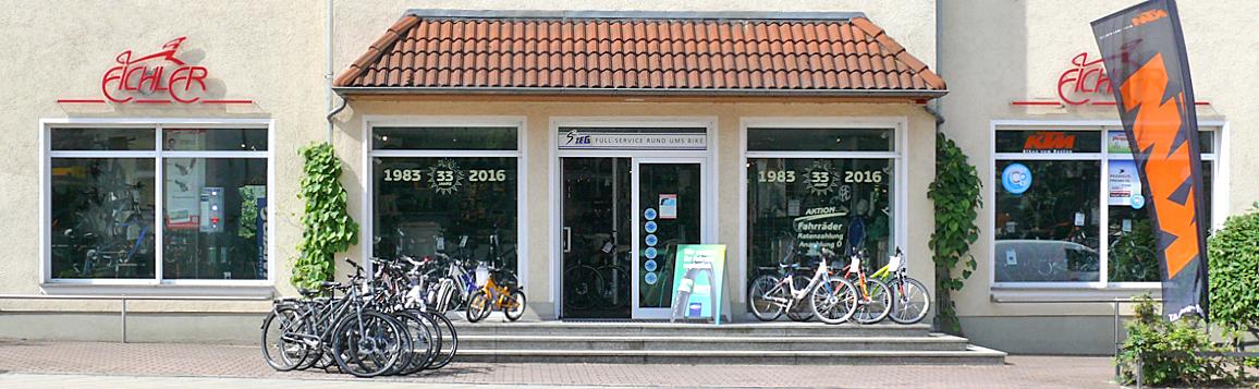 Fahrrad Eichler - Fahrradladen in Striesen